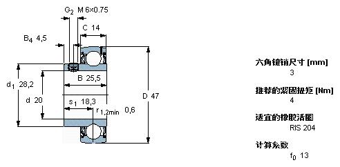 电路 电路图 电子 原理图 492_242