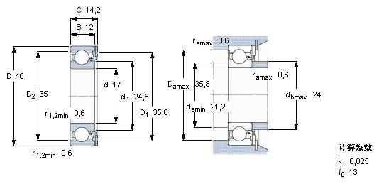 电路 电路图 电子 户型 户型图 平面图 原理图 534_259