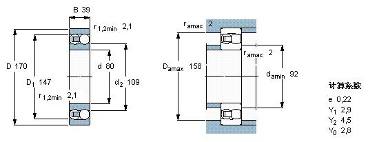 电路 电路图 电子 设计 素材 原理图 534_206