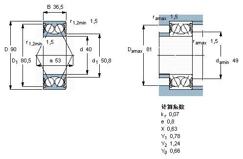 电路 电路图 电子 原理图 497_326