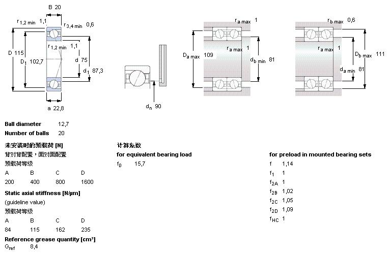 电路 电路图 电子 户型 户型图 平面图 原理图 764_502