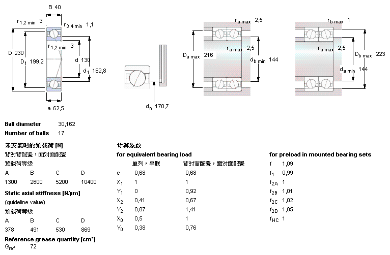 电路 电路图 电子 工程图 平面图 原理图 766_502