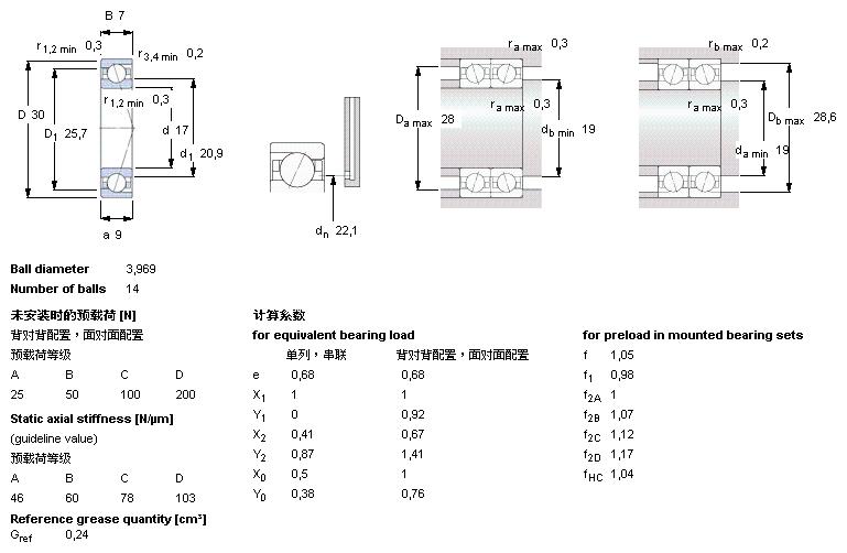 电路 电路图 电子 工程图 平面图 原理图 769_502