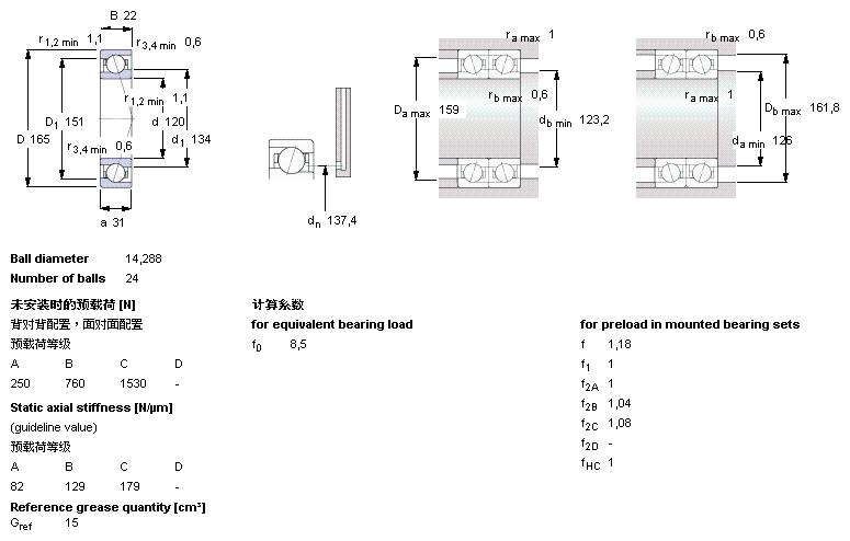 电路 电路图 电子 工程图 平面图 原理图 775_494