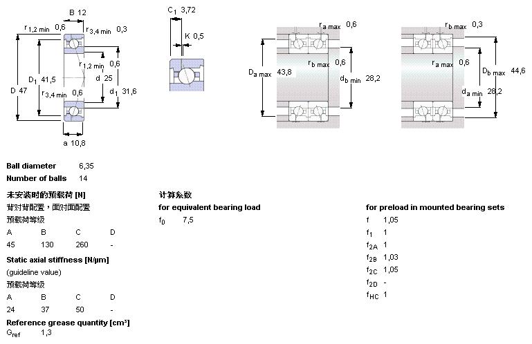 电路 电路图 电子 原理图 769_498