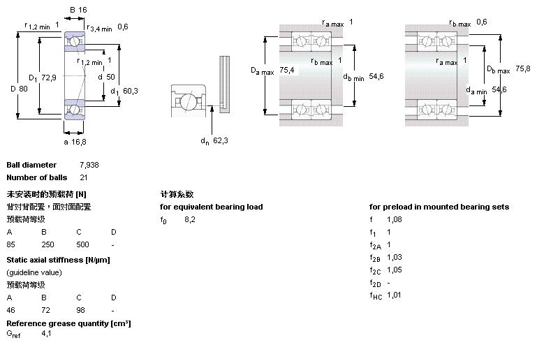 电路 电路图 电子 工程图 户型 户型图 平面图 原理图 769_494