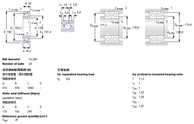 电路 电路图 电子 原理图 775_494
