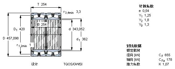 电路 电路图 电子 工程图 平面图 原理图 569_226