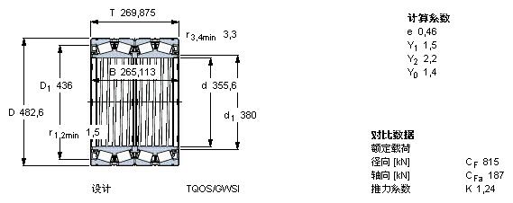 电路 电路图 电子 工程图 户型 户型图 平面图 原理图 569_226
