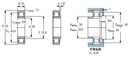 电路 电路图 电子 原理图 536_235