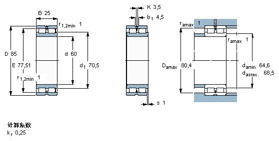 电路 电路图 电子 原理图 558_283