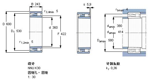 电路 电路图 电子 原理图 519_280