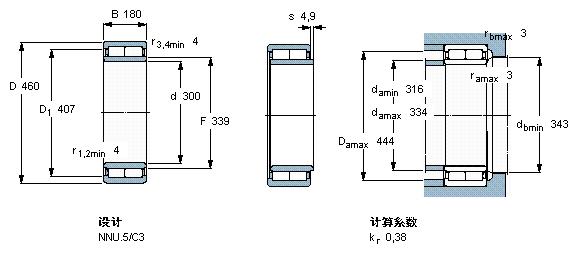 电路 电路图 电子 设计 素材 原理图 578_254
