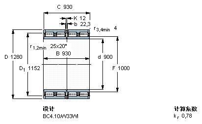 电路 电路图 电子 户型 户型图 平面图 原理图 412_253