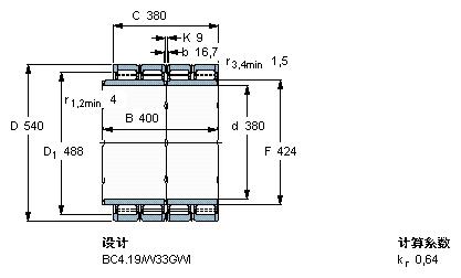 电路 电路图 电子 户型 户型图 平面图 原理图 417_252