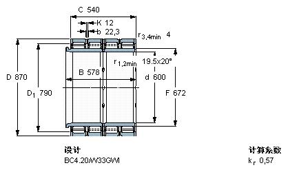 电路 电路图 电子 户型 户型图 平面图 原理图 418_250