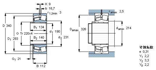 电路 电路图 电子 工程图 平面图 设计 素材 原理图 539_243