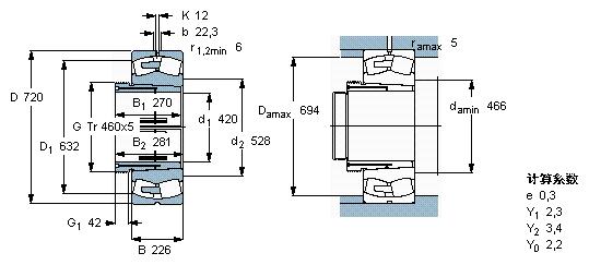 电路 电路图 电子 设计 素材 原理图 539_243