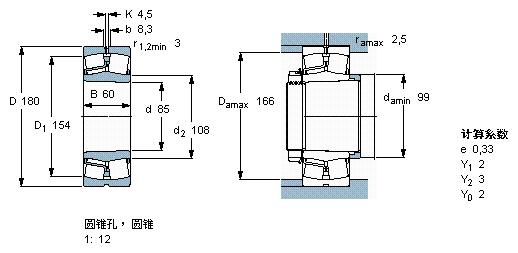 电路 电路图 电子 工程图 平面图 原理图 518_253