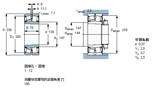 电路 电路图 电子 工程图 平面图 原理图 517_298