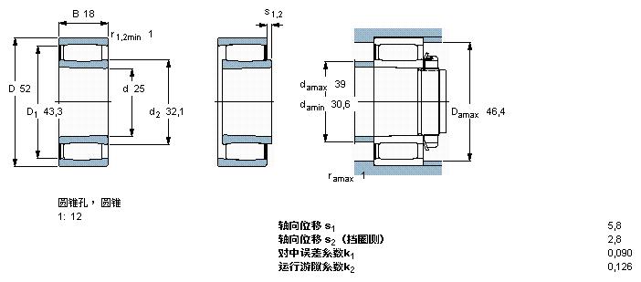 电路 电路图 电子 工程图 平面图 原理图 702_309