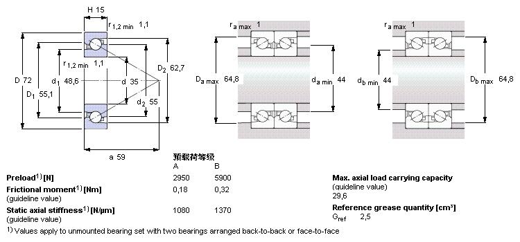 电路 电路图 电子 原理图 750_350
