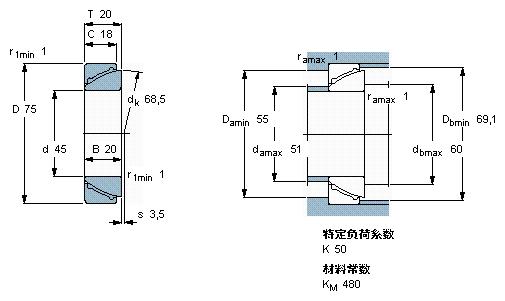电路 电路图 电子 原理图 505_301