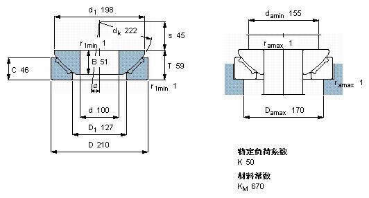 电路 电路图 电子 户型 户型图 平面图 原理图 532_286