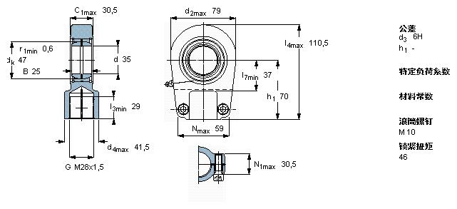 电路 电路图 电子 原理图 641_293