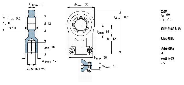 电路 电路图 电子 原理图 638_296