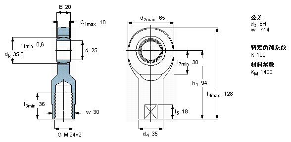 电路 电路图 电子 原理图 588_288