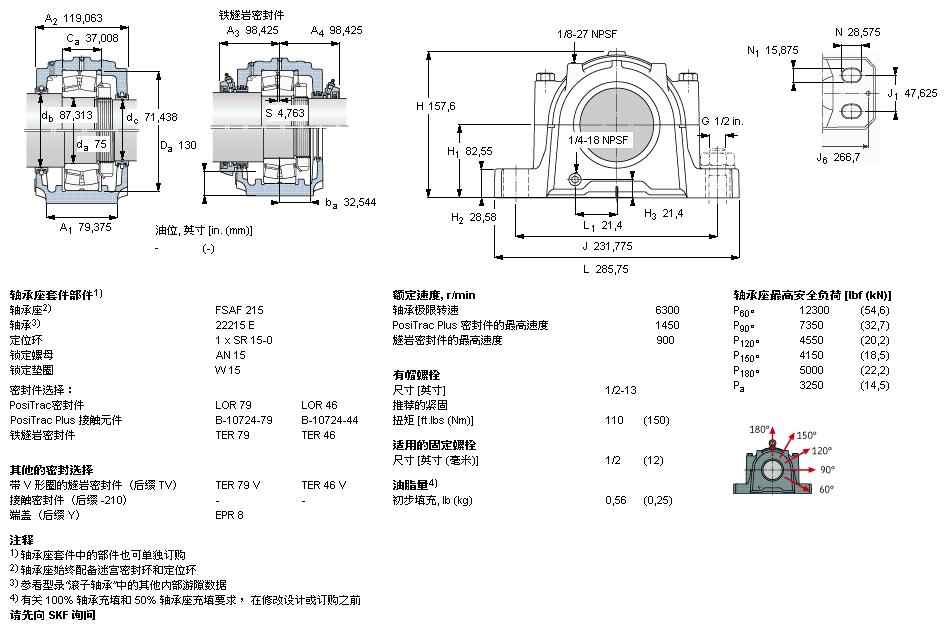 电路 电路图 电子 工程图 平面图 原理图 947_630