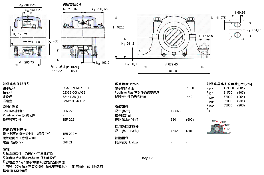 电路 电路图 电子 工程图 平面图 原理图 925_615