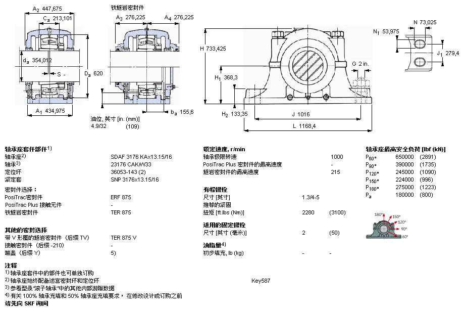 电路 电路图 电子 工程图 平面图 原理图 919_615